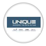 UNIQUE עובדת עם משרד הפרסום שלנו